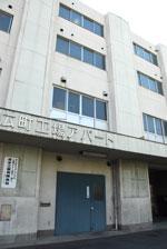 品川区営広町工場アパート